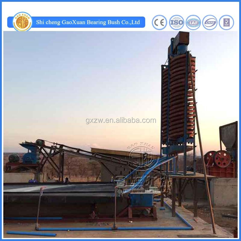 Gravity Gold Washing Separator Machine, Iron ore Spiral Chute Concentrator