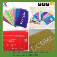 waterproof plastic entrance door mat,PVC coil door mat