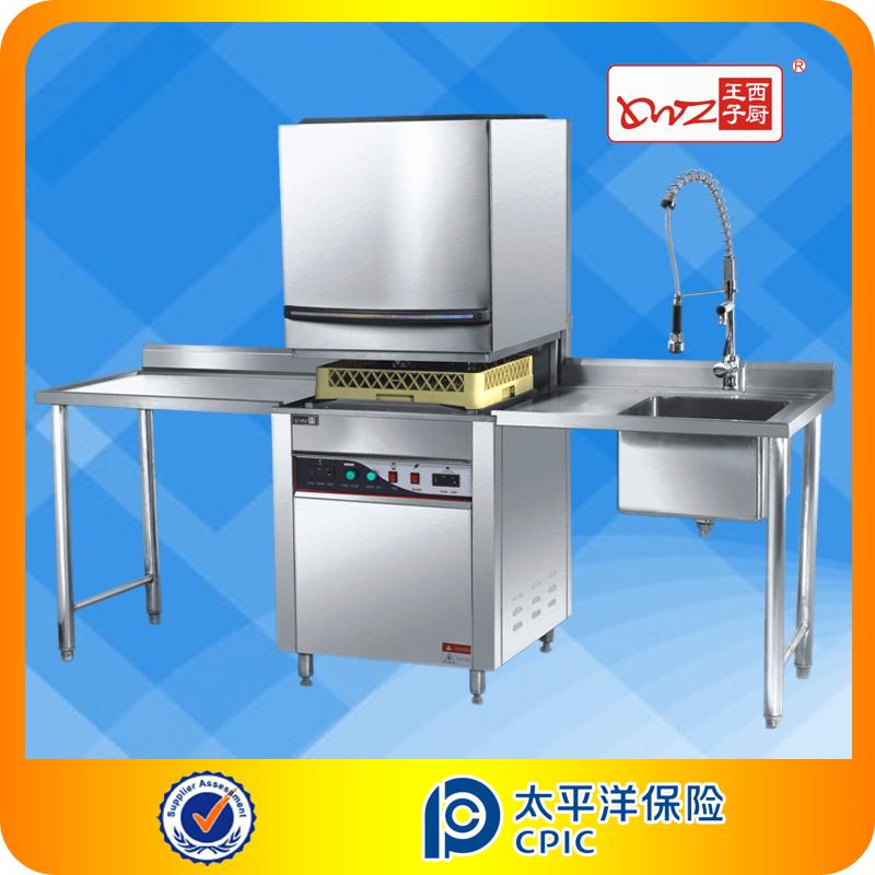 Industrial Kitchen Dishwasher: Commercial Dishwasher, View Restaurant Dishwasher, Hz