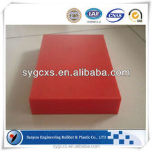 pe-uhmw flat bottom wear forming blade/uhmw board and hdpe board/specilized in uhmwpe sheet