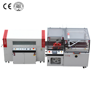 Medium Speed Side Shrink Wrap Machine for Aluminum