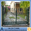 2016 New Gate Design 1.5m* 2.4m wrought iron fence for garden/pool fence panels