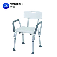 Detachable aluminum disabled shower chair with armrest and back