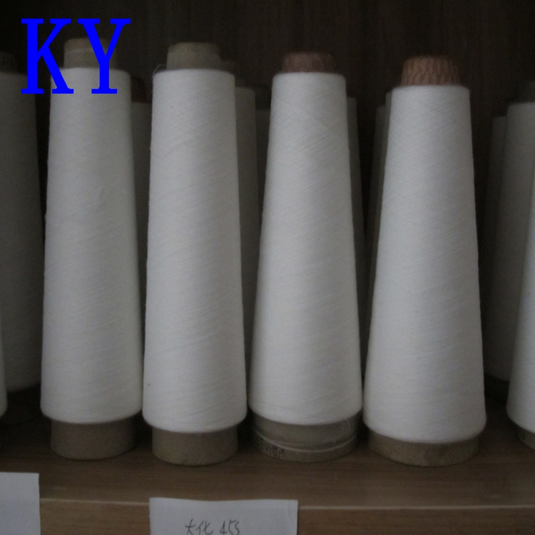 polyester/cotton yarn the best price in china