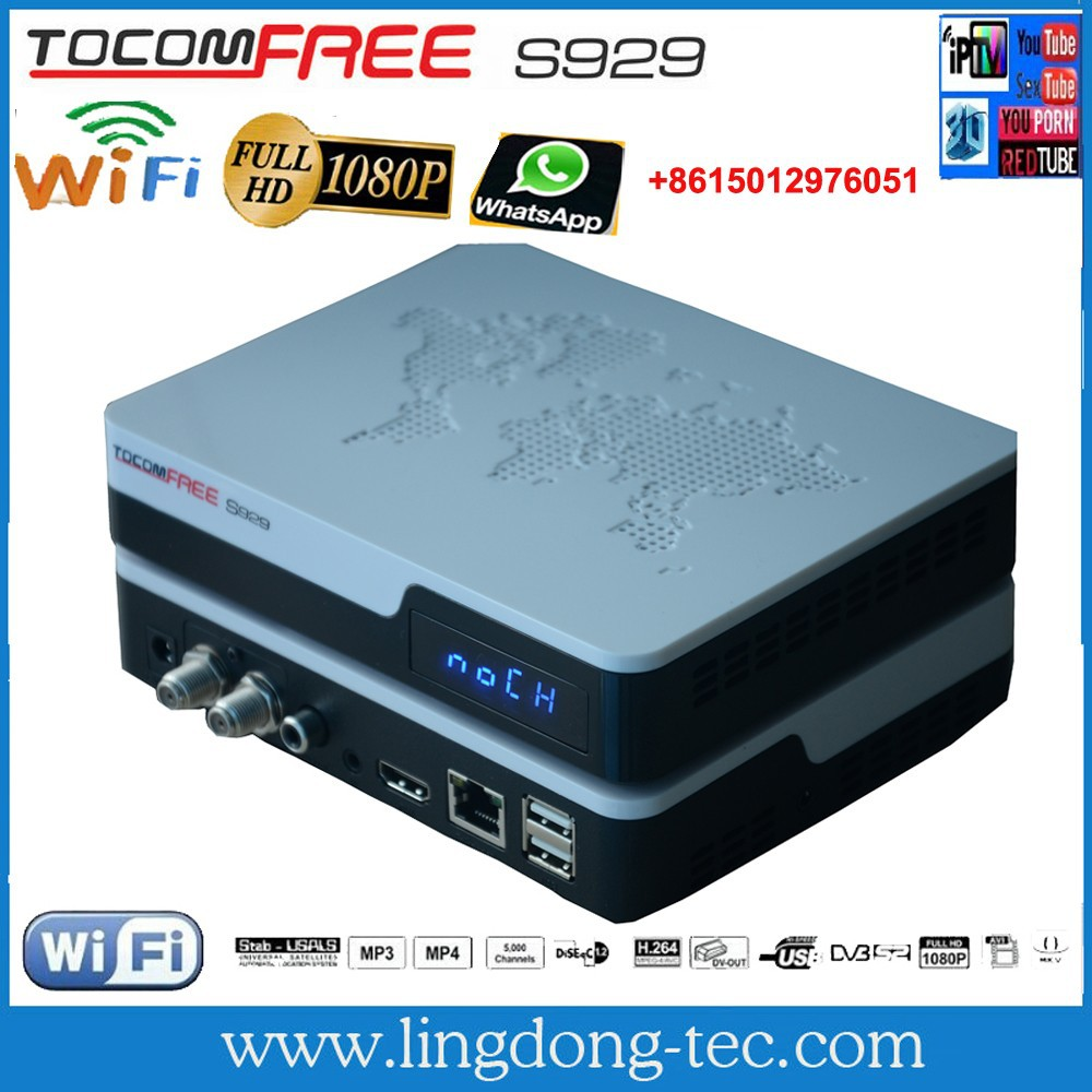 Receptor azamerica s1001 hd with iks sks free for South America