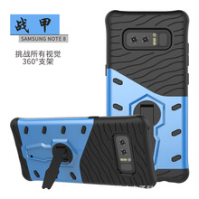 shockproof 360 protective phone case cover,Rotating support armor TPU PC hard case ,phone cover for samsung Note 8 case