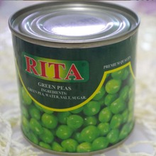 Best canned green peas in dubai with high quality