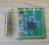 CC1125 remote industrial wireless transmission modules CC1125-TR-4S through narrow-band wireless module active crystal