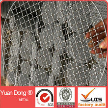 Round stainless steel barbecue mesh / BBQ grill net