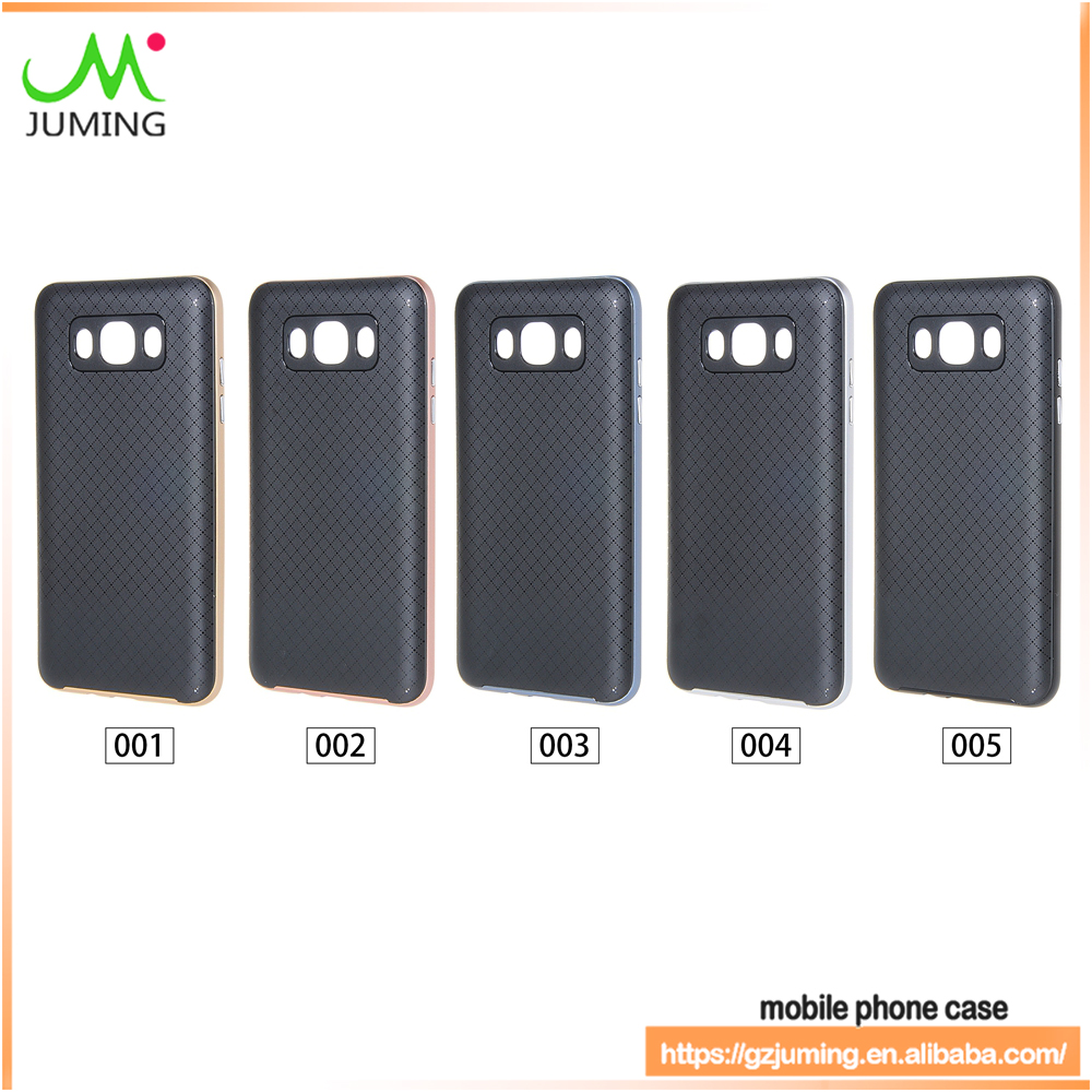 TPU PC 2 in 1 mobile phone case wholesale for Samsung J710 for s8