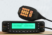 Dual Band mobile radio with Large LCD & duplex, Cross band repeater TC-MAUV11