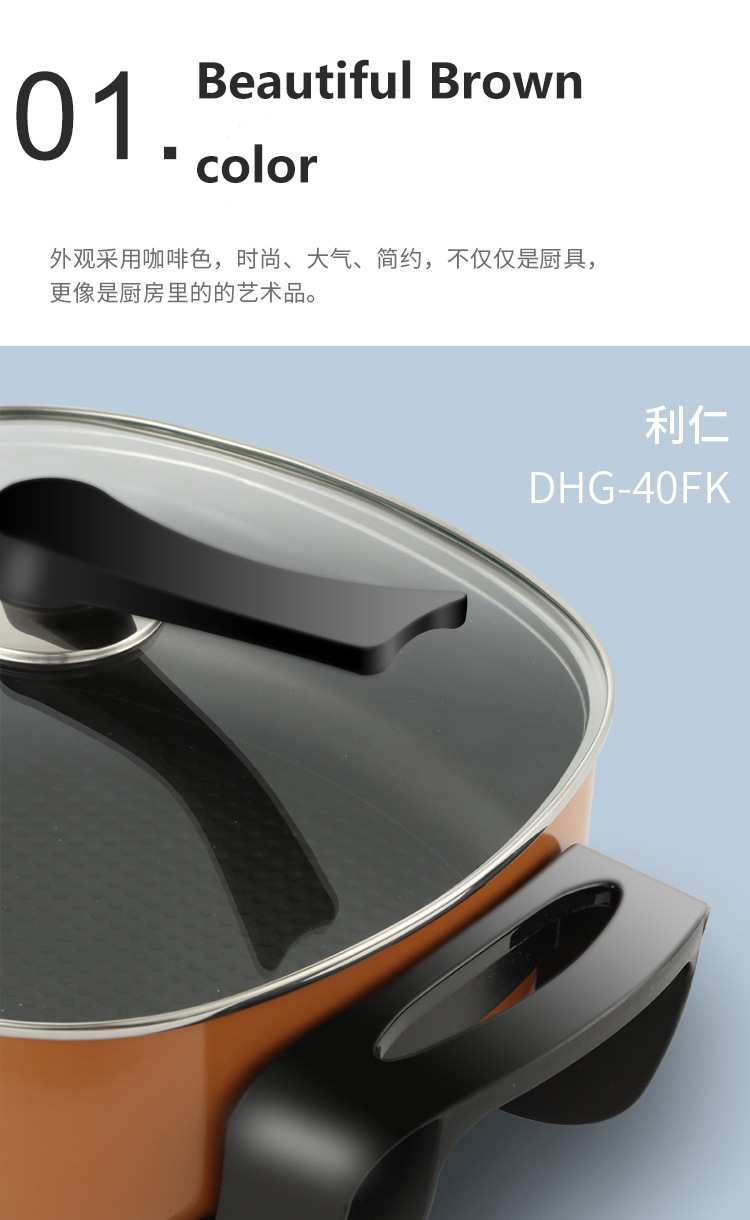 5.5 L Electric Multipurpose household chafing dish DHG-40FK