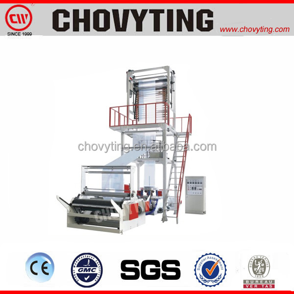 CPHL High speed elevator rotary die head plastic film blowing machine