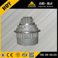 travel motor ass'y 706-88-00150 PC400-6 excavator parts