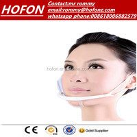 2016 food service industry plastic transparent face mask and smile face mask for wholesale