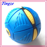 Newest flexible phlat ball toys ufo frisbee flat ball flying disc ball,throw a disc