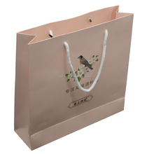 Packaging And Printing Items Pink Card Board Paper Cosmetic Packing Bag