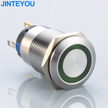 IP65/67 Waterproof LED Metal Push Button Switch