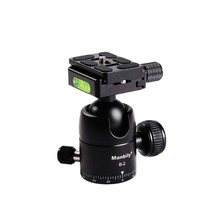 B-2 Aluminum Tripod Head with Quick Release Plate