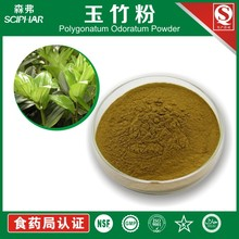 Polygonatum Odoratum Extract Powder with High Nutrition value