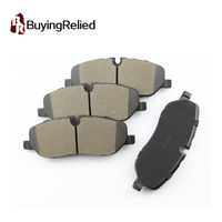Certified Front Disc Brake Pads D1098 For Land Rovers Range 3 Discovery 4