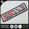 Lock Stitch Adhesive Clothing Patches For