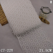 21.5cm daisy flower water soluble eyelet cotton lace fabric