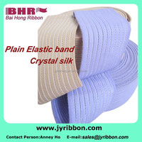 Hyalonema rubber elastic abdominal support band Arm abdominal supports