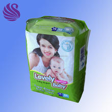 Super Care Economic Colored Soft Baby Diapers Wholesale in China