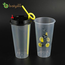 Hot Sale Clear Custom Plastic Disposable Cups with Lid