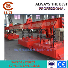 steel coils lifter electric lifting magnet