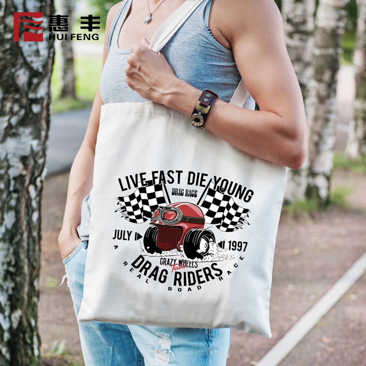 Tote bag canvas (6)