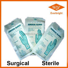 Medical Latex Surgical Gloves, Zhangjiagang Suzhou Factory