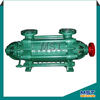 Electric boiler feed pump water supply