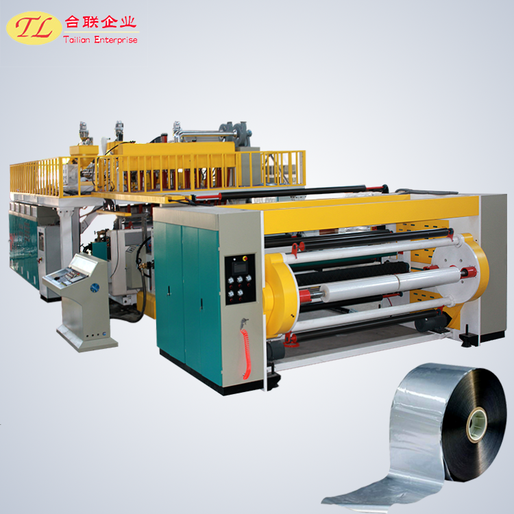 7 layer cpp PVC Sheet Making Machine,bopp siltting and rewinding machine