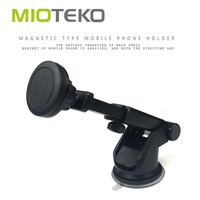 Universal car mount silicone mobile phone holder,long neck arm fly magnetic flexible gps car tablet holder for smart phone