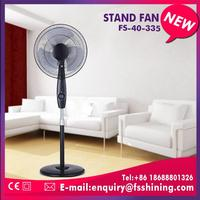 tilting angle rechargable stand fan made in China