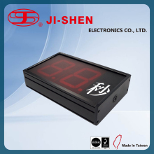 JI SHEN wall 2 digital traffic light countdown timer