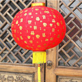 Chinese Red Round Silk Lantern for Festival Celebration