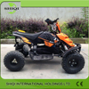 fashionable electric atv four wheel online shopping/SQ-ATV-10E