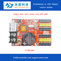 HD-U62 single dual color control industrial production status display boards