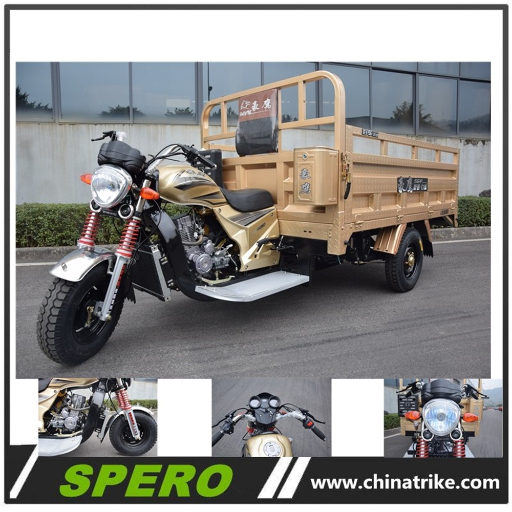 2018 Factory New Model 200cc water cooling cargo three wheel motorcycle for sale