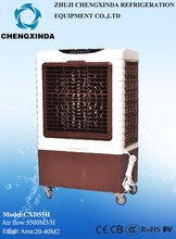 custom made cheaper energy conservation air cooler fan