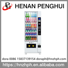 Coin operated tea coffee drink automatic vending machine