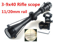 3-9X40 Air Riflescope Optics Tactical Hunting Rifle Scope