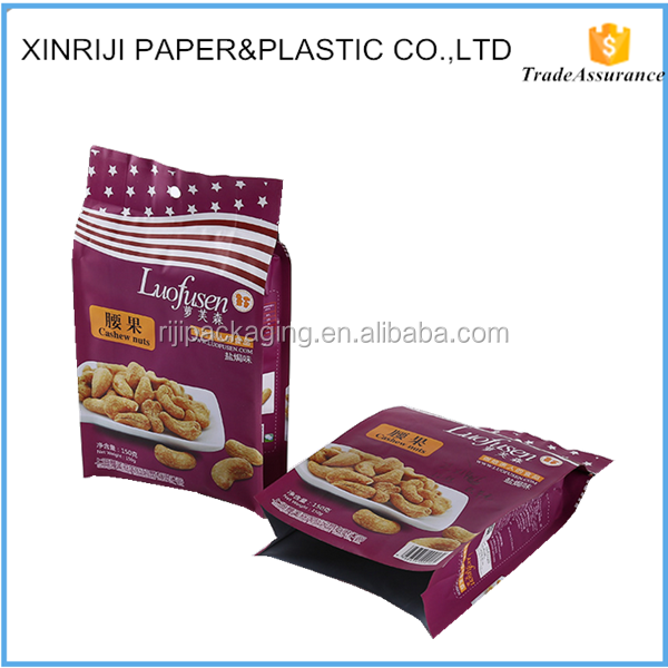 wholesale cheap plastic packaging bags for chips/cookies/snack/food