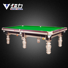 elegent snooker table for play game
