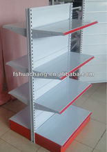 2015 china good quality heavy duty wall shelf and supermarket island gondola shelving