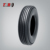 Radial truck tire for high way