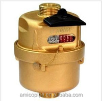 Amico Copper Volumetric Rotary Piston Water Meter made by China Ningbo Factory